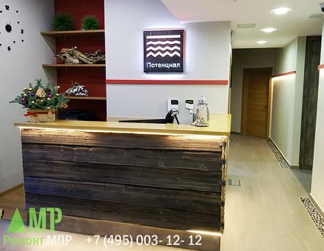Офис для ООО «Потенциал», ул. Автозаводская